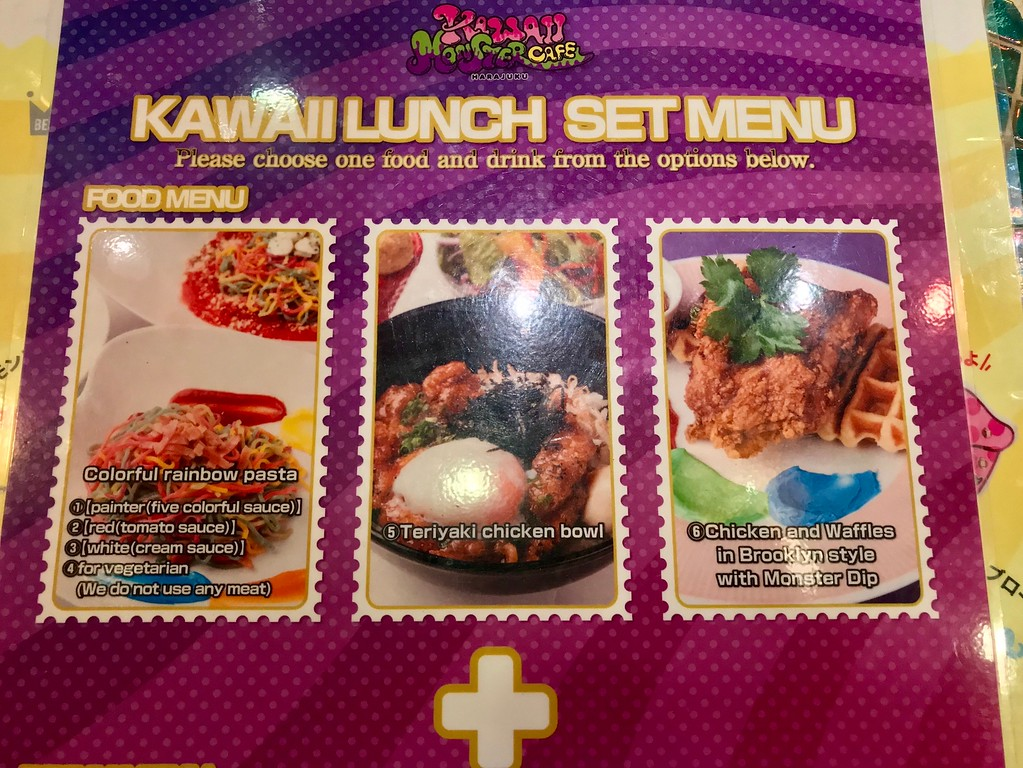 The set menu.