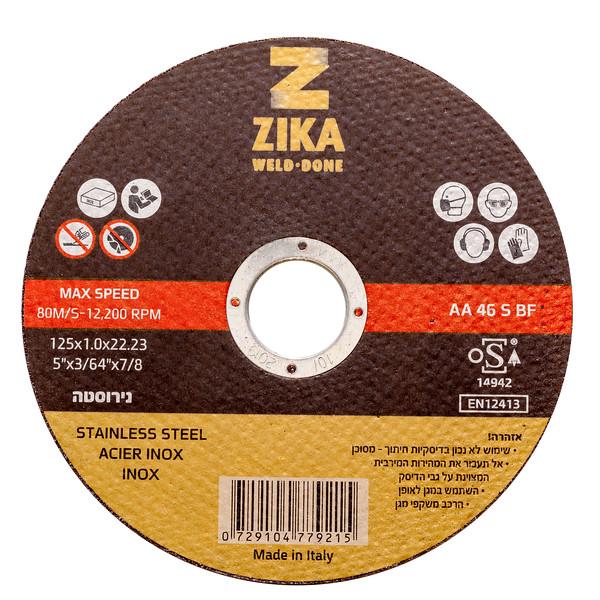 ZIKA Disk AA46SBF 125.jpg