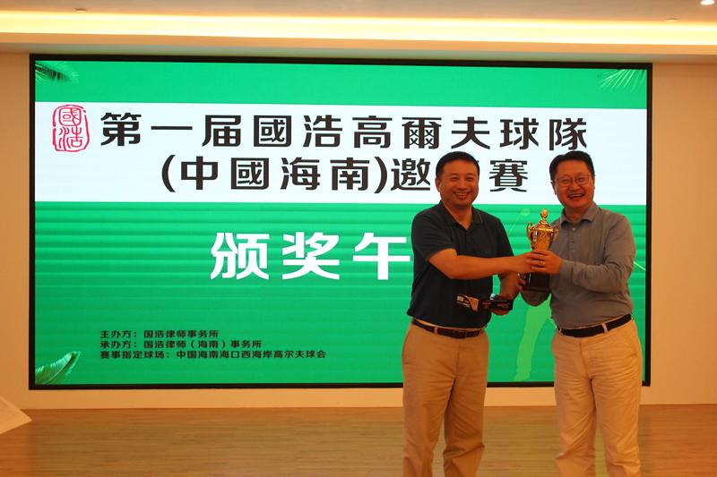 [20191223] 第一届国浩高尔夫球队(海南)邀请赛 (223).JPG