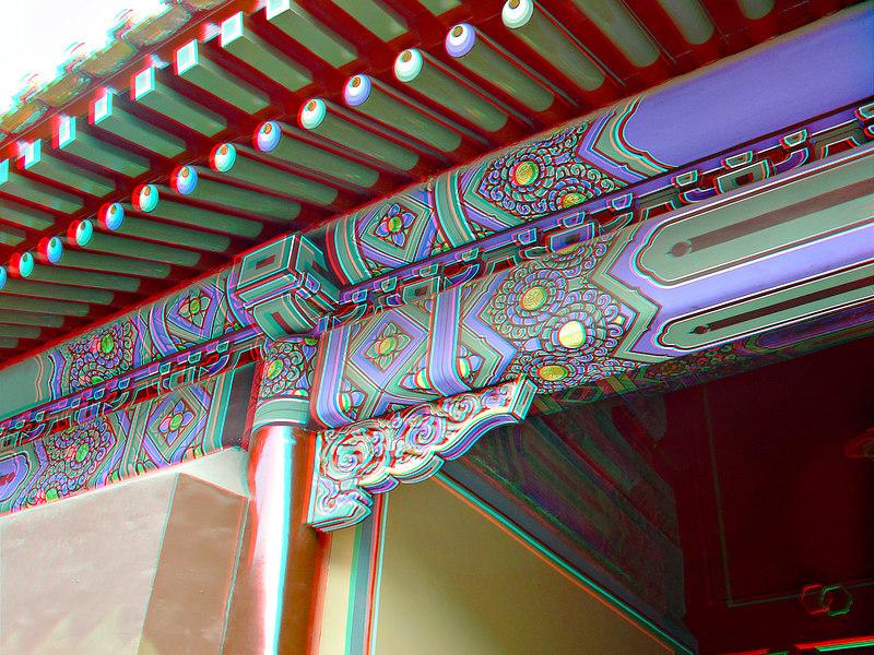 China2007_074_adj_smg.jpg
