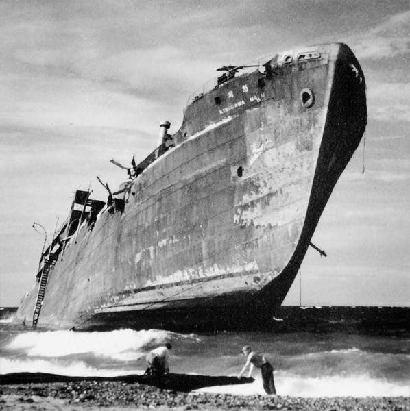 Jim's Photo of the wreck of the Japanese Merchantman, Kinugawa Maru, on the coast of Guadalcanal.