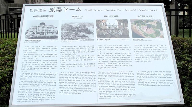 hiroshimapeacememorialpark-1771794401-o_16822813992_o.jpg