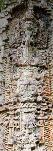 copan ruinas 4.jpg