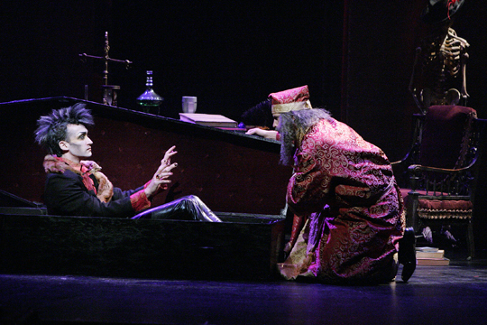 Faust, 2004