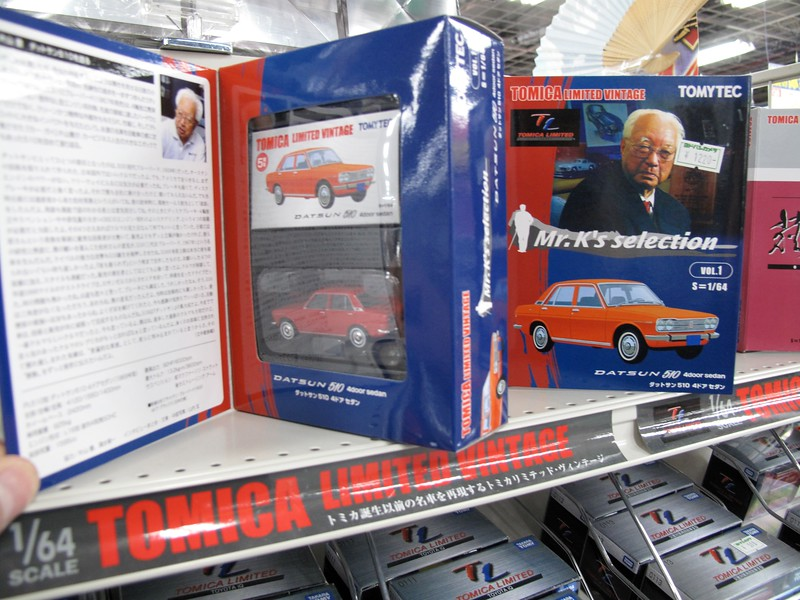 The wonderful world of Diecast models... Snapped this for Bo!