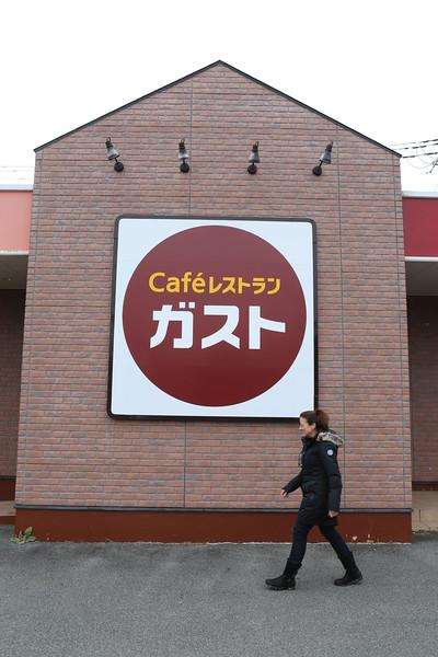 Lee Ann Cafe Gusto # 2