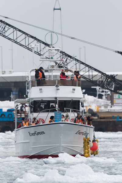 One of the tour boats for the tourists at the Rausu harbor  - Hokkaido, Japan