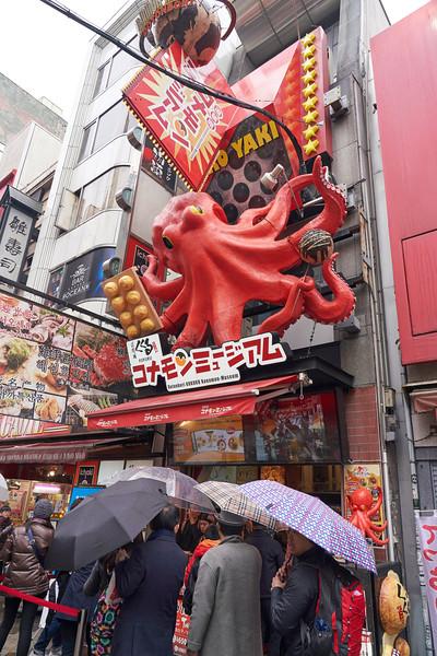 Osaka 07.jpg