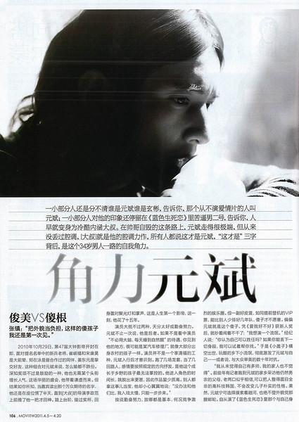 Magazine 2011
