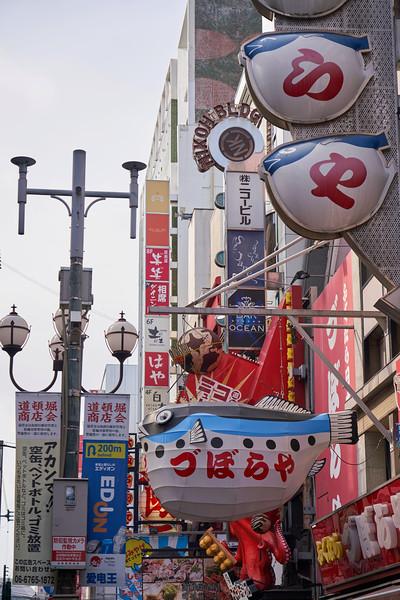 Osaka 37.jpg