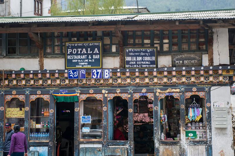 031313_TL_Bhutan_2013_066.jpg