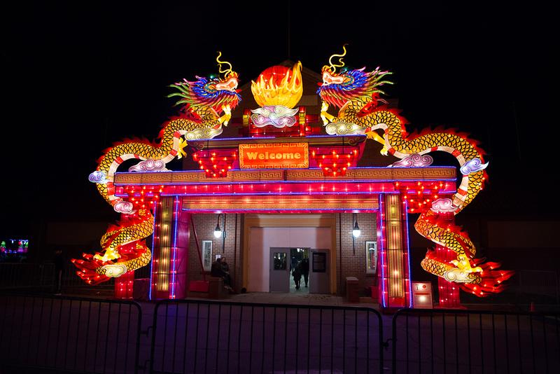 dragon lights 2018-7563.jpg
