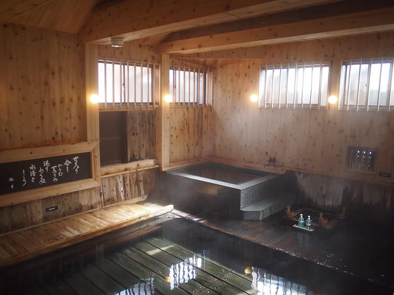 P9307828-hot-bath.JPG