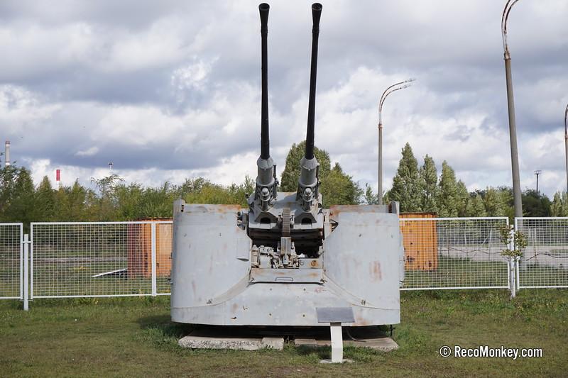 ZIF-31B 57mm