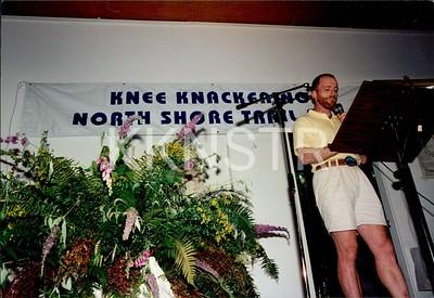 Jul 11, 1994 - Banquet