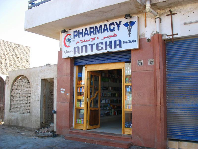 Egypt-611.jpg