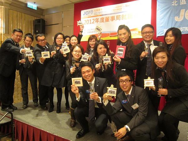 20120112 - 就職典禮暨一月份月會