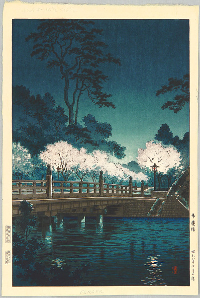 Benkei Bridge.jpg