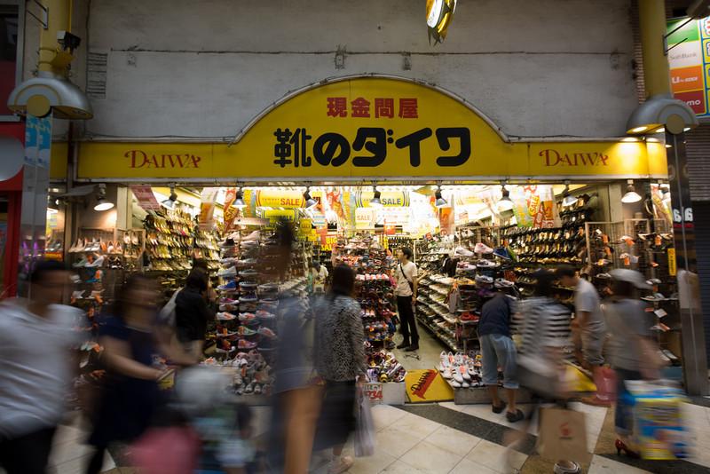 In Ameyoko, Tokyo