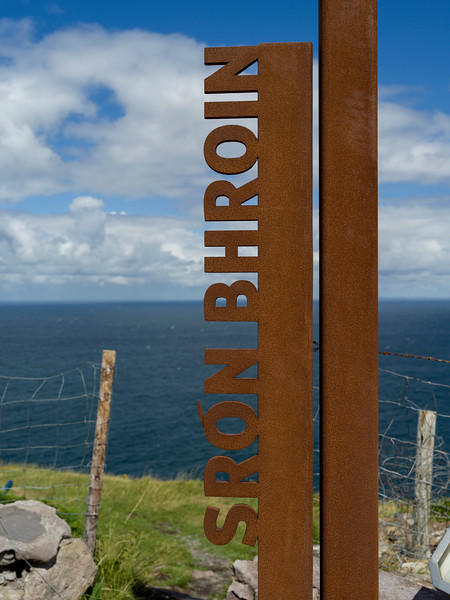Brandon Point (Sron Bhroin), Castlegregory, Dingle Peninsula, County Kerry, Republic of Ireland