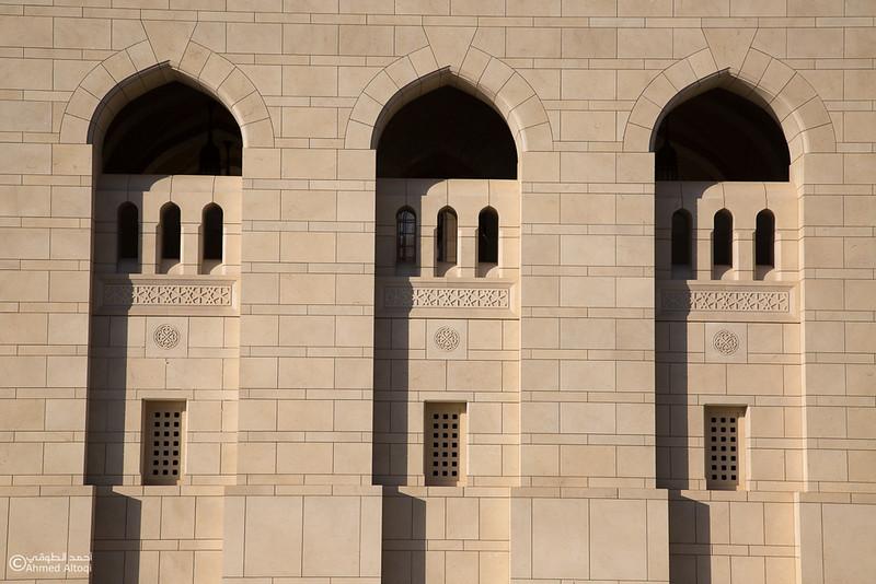 Sultan Qaboos mosqe - Nizwa (30).jpg