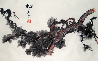 Mo Tao: The Way of Ink