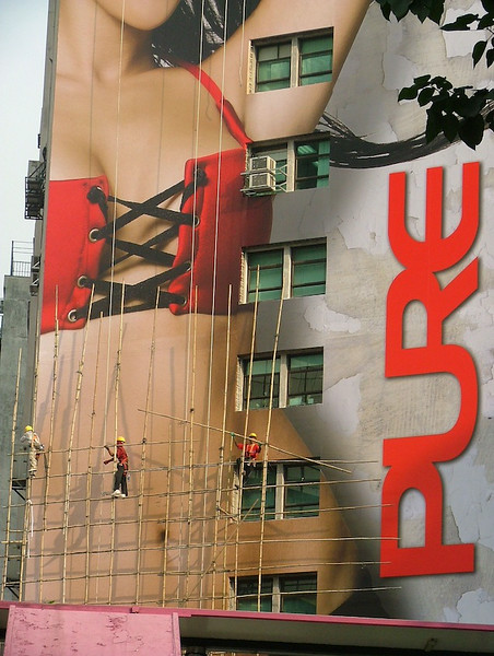 Hong Kong Island, 2007