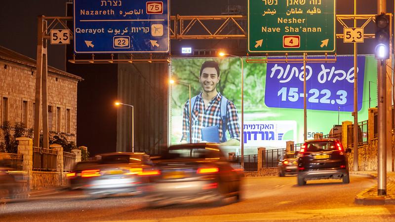 03-08-20-Huge-Gordon-Haifa-Big (27 of 55).jpg