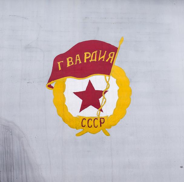 Belarus Aerospace Museum - Borovaya