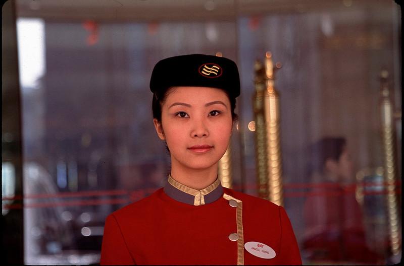 Chengdu bellhop