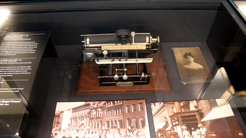 Museum CityofNYC  (22).JPG