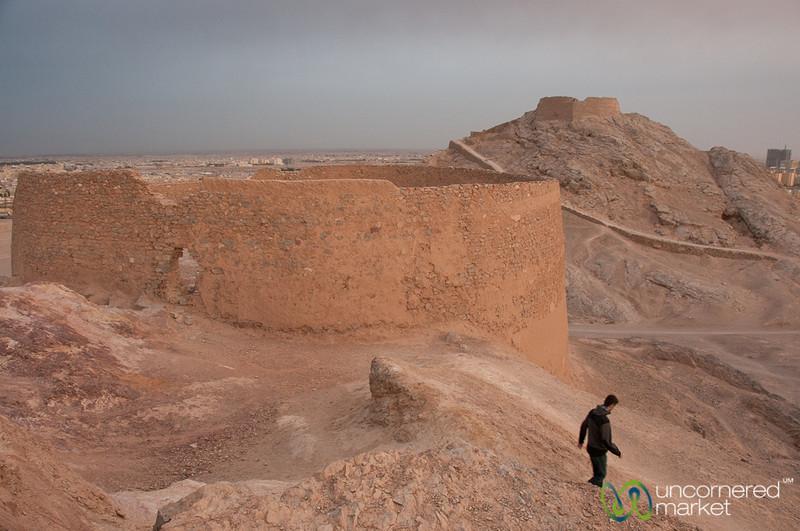 Towers of Silence, Zoroastrian Cemetery - Yazd, Iran