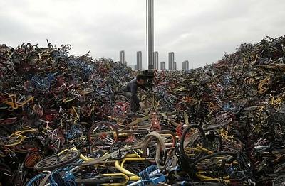 Bike bone yards