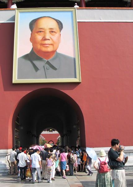 Beijing (135).jpg
