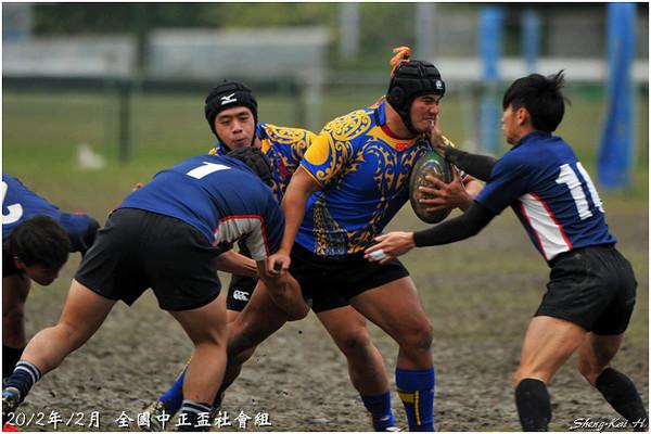 2012全國中正盃社會組-國訓中心 VS 輔仁大學(NSTC vs FJU)