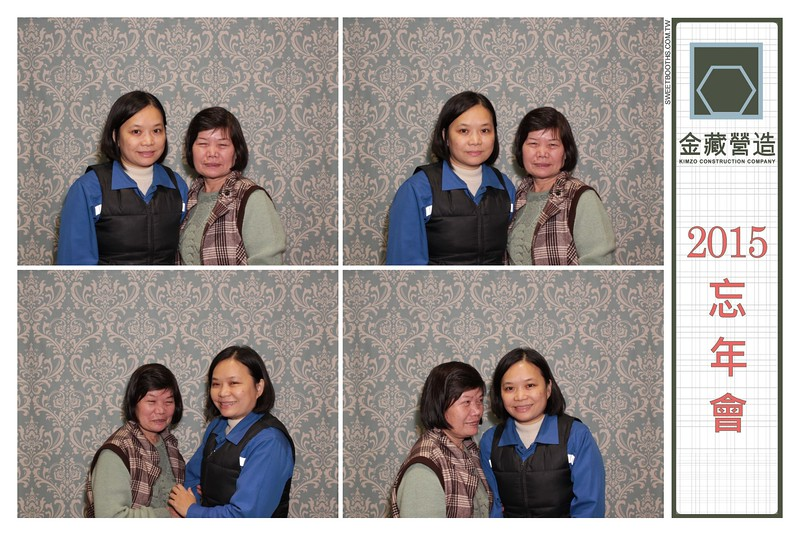 Kimzo_1.30 (52).jpg