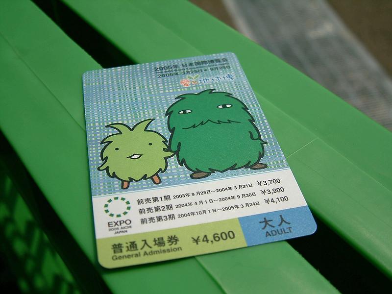 2005-04-01-022.JPG