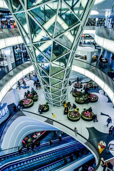 Frankfurt-Mall