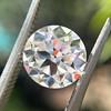2.01ct Old European Cut Diamond Cut Diamond GIA E, VS1 5