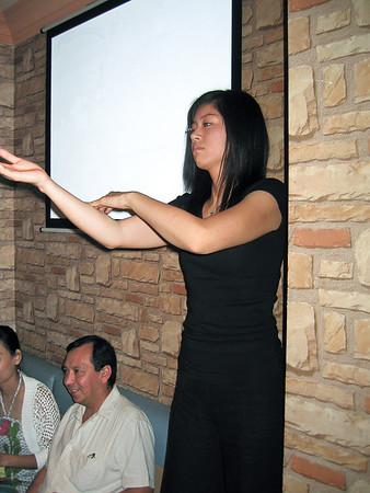 Karaoke - July 2005