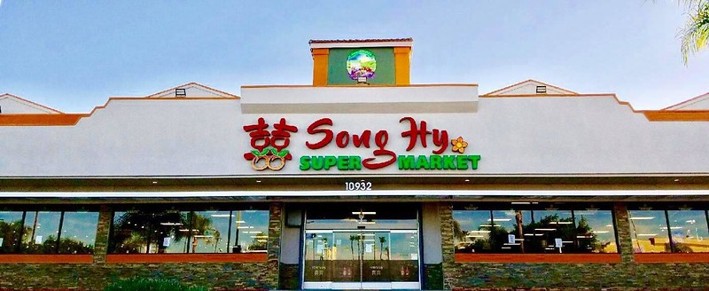 Song Hy Supermarket
