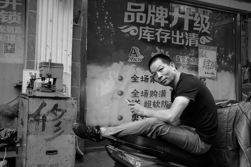 Beijing Street-2.jpg