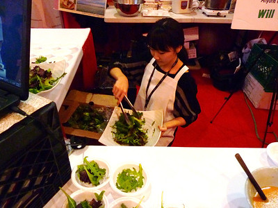 Mar 5 Monday Umami! Kitchen Science at Javits