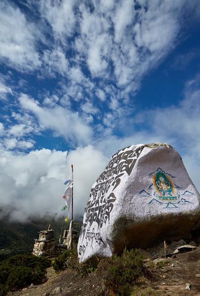 Nepal - EBC - 2E6B1499.jpg