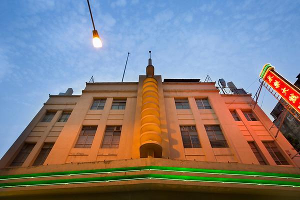 Cinema Alegria Movie Theater in Macau, China