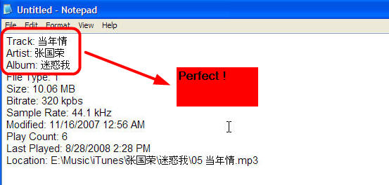 Chinese Characters nicely in Notepad