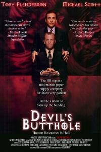 The Office Toby Flenderson Michael Scott Devil's Butthole