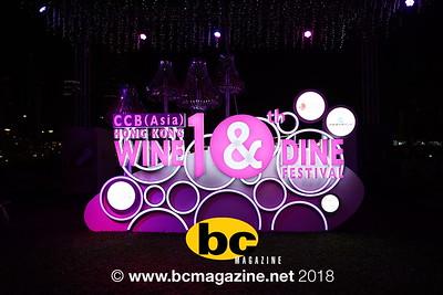 Wine & Dine Festival 2018 - Opening Night, 25 October, 2018
