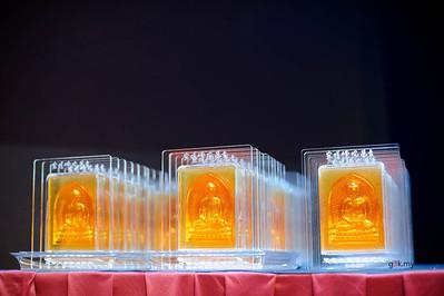 20111030 Hui Yin Seh Opening