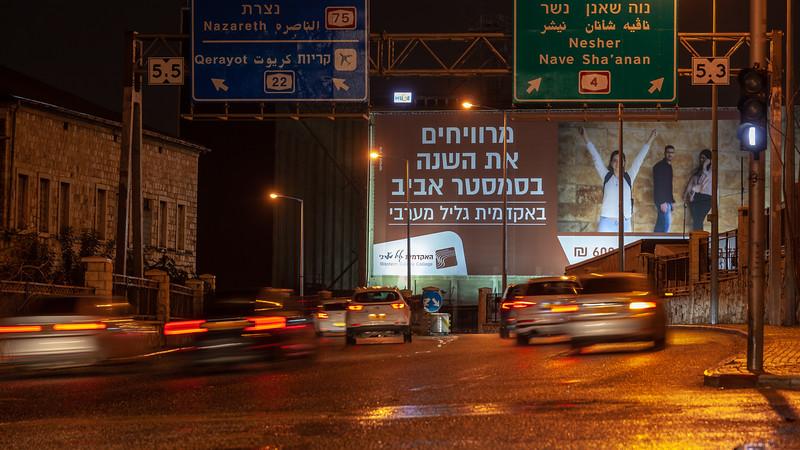 01-20-20-Huge-GalilMaaravi-Haifa-Big (11 of 42).jpg